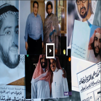 وثائقي يكشف تمويل أبوظبي شخصيات سعودية لنشر التطرف
