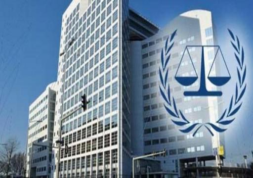 منظمة حقوقية: أبوظبي تواصل تحدي قرارا لمحكمة العدل الدولية