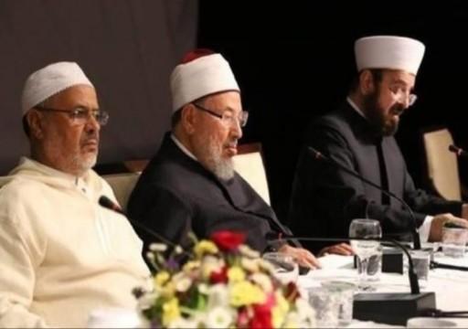 رئيس اتحاد علماء المسلمين يهاجم أبوظبي: تنشر الأحقاد والمؤامرات