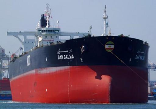 الكويت ترفع سعر بيع الخام إلى آسيا في ديسمبر المقبل