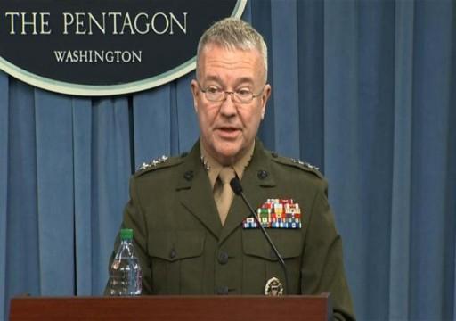 جنرال أمريكي: سنعمل بدأب لإتاحة المرور الحر في الخليج