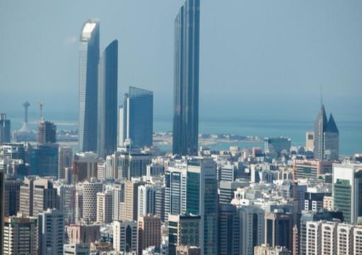 أبوظبي تقترض 10 مليارات دولار وصادراتها غير النفطية تتراجع 24%