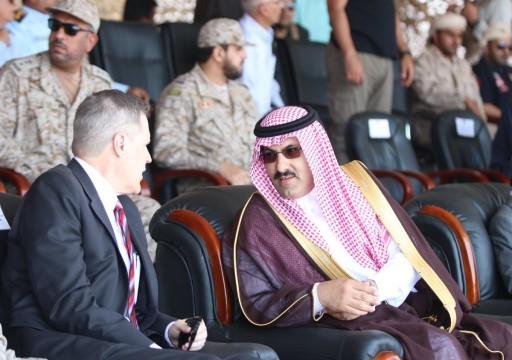 موقع يمني: الرياض تستعين بواشنطن لإخراج أبوظبي من ساحل حضرموت