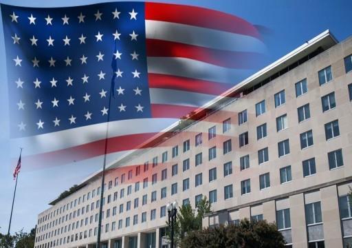 المبعوث الأمريكي يزور أبوظبي لمناقشة التهديدات الإيرانية
