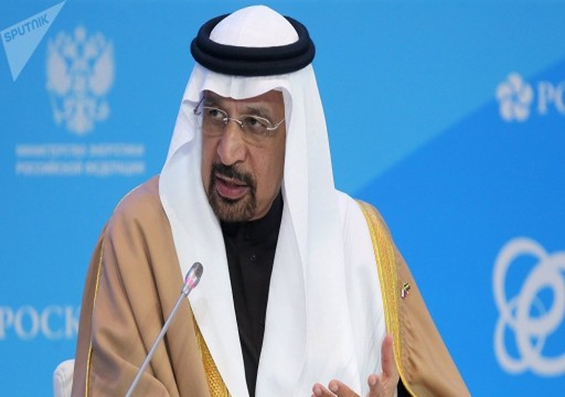 السعودية تأمل بتوازن السوق النفطية قبل العام المقبل