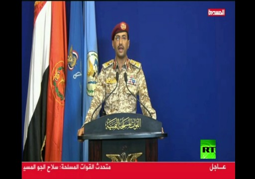 الحوثيون يهددون بمهاجمة أهداف في أبوظبي ودبي