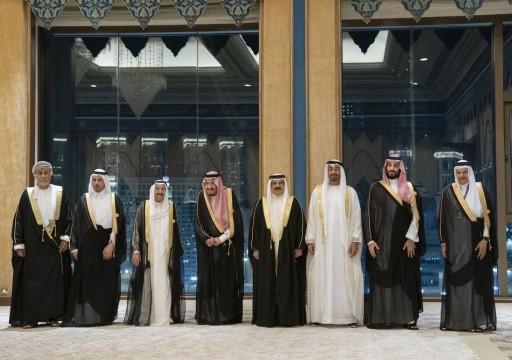تجاهلت الأزمة مع قطر.. قمة الخليج تؤكد على حق الإمارات والسعودية في الدفاع عن مصالحهما