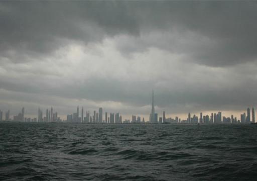 «الأرصاد» يتوقع تحوّل الحالة المدارية في بحر العرب إلى منخفض جوي