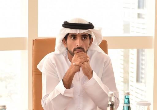 قرار بتشكيل لجنة تنظيم تداول المواد البتروليّة في دبي