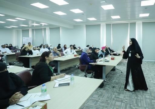 تعيين 27 مديراً أول ضمن هيكل المجالس التعليمية للمدرسة الإماراتية