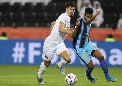 السد القطري يتأهل لثاني أدوار مونديال الأندية