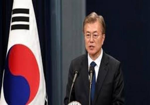 رئيس كوريا الجنوبية يلغي زيارته للإمارات بسبب كورونا