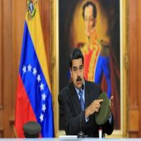 رئيس فنزويلا : أثق بنيّة ترامب ملاحقة المتورطين في محاولة اغتيالي