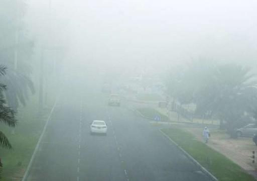 موجات الضباب تغطي أجواء واسعة من الدولة وانخفاض في الرؤية