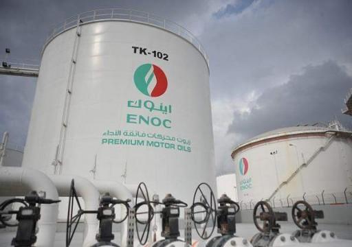 وكالة: أينوك تغلق أحد حقول إنتاج النفط المكثف لمدة شهر