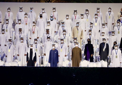 "بدء مراسم حفل افتتاح ""إكسبو 2020 دبي"""