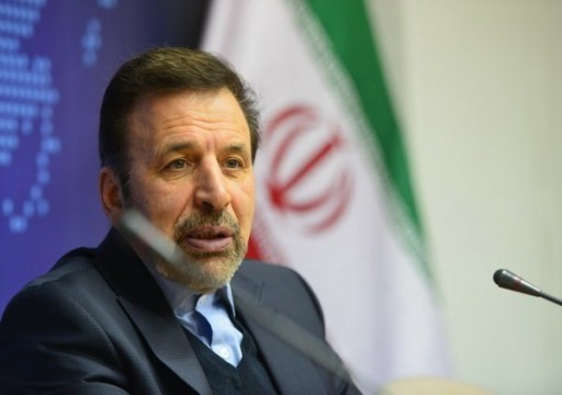 إيران تدعو السعودية للعمل المشترك لحل المشكلات
