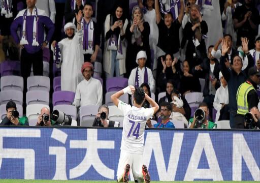 كأس الأندية: نفاد تذاكر النهائي المنتظر بين العين وريال مدريد غداً
