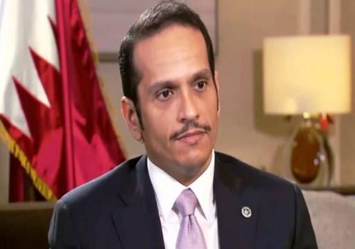 قطر تطالب بوضع حد للتصرفات الإسرائيلية الآثمة في الأقصى