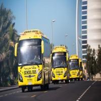 قرار بإيقاف حركة الحافلات المدرسية في الدولة خلال الضباب