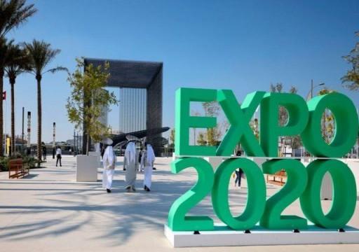 """""""سياحة دبي"""" تؤكد جاهزيتها لاستقبال زوار """"إكسبو 2020"""""""