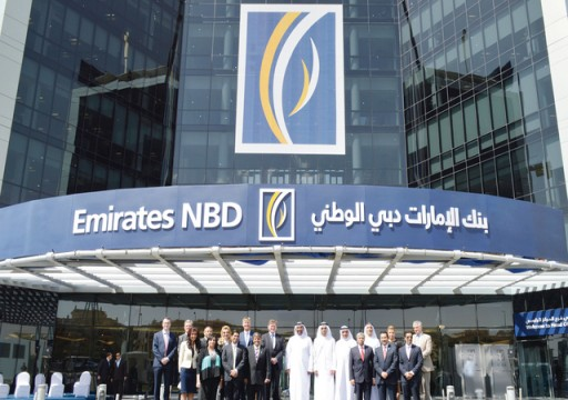 مؤشر الإمارات دبي: ارتفاع مشتريات البنك في الدولة لأعلى مستوياته في 7 أشهر