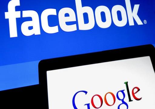 """44 مليار دولار خسائر """"جوجل"""" و""""فيسبوك"""" من الإعلانات بسبب كورونا"""