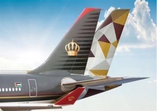 الاتحاد للطيران والملكية الأردنية تعلنان عن شراكة جديدة