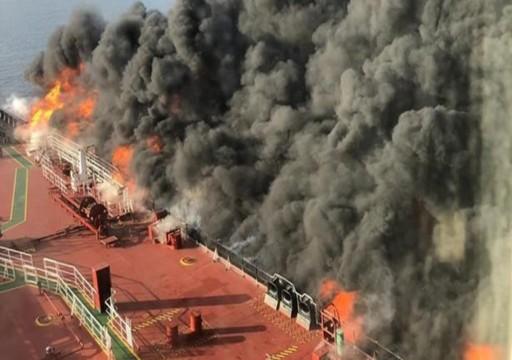 بلومبيرغ: ارتفاع تكاليف التأمين ضد مخاطر الحرب على ناقلات النفط