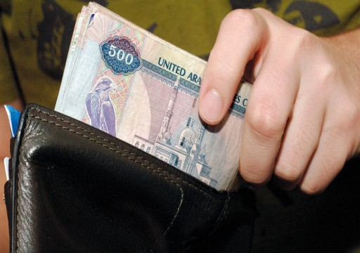 قانون الإعسار يستثني المعاش التقاعدي والإعانة الاجتماعية من إجراءات التصفية