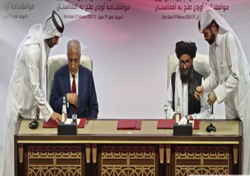 سياسي أفغاني يتهم أبوظبي بمحاولة إفشال اتفاق الدوحة بين واشنطن وطالبان