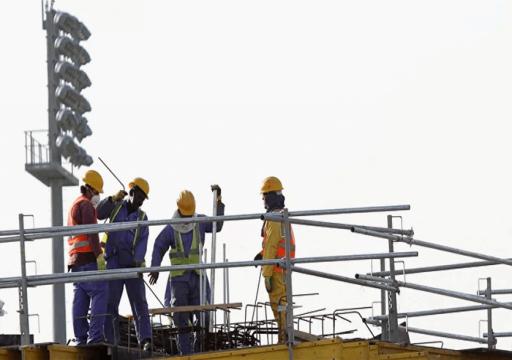 قطر تخفف القيود على مغادرة العاملين الأجانب بقطاع النفط والغاز