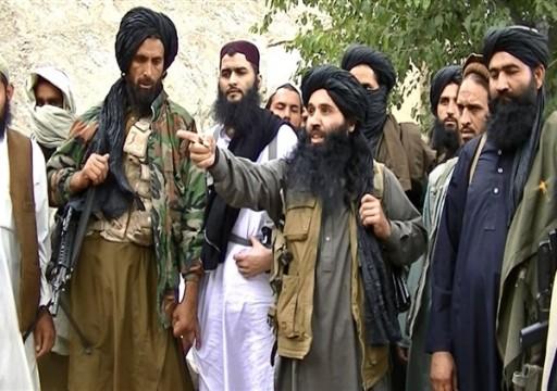 نقل محادثات طالبان ومسؤولين أمريكيين من أبوظبي إلى السعودية