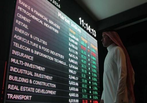صعود النفط يُعزز مكاسب بورصات الخليج مقابل هبوط مسقط ودبي