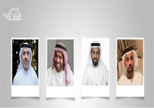 """""""قائمة الإرهاب"""".. ورقة ضغط أمنية لـ""""إسكات الإماراتيين"""""""