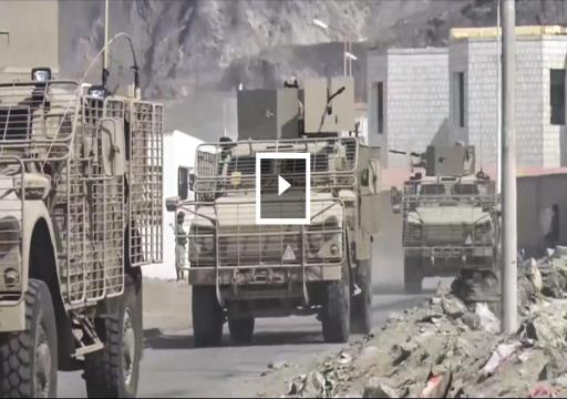 وزير الداخلية اليمني: العلاقة مع الإمارات تحتاج إلى تصويب