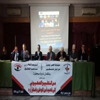 تحذير من اختراق إسرائيلي يهدد أمن المغرب