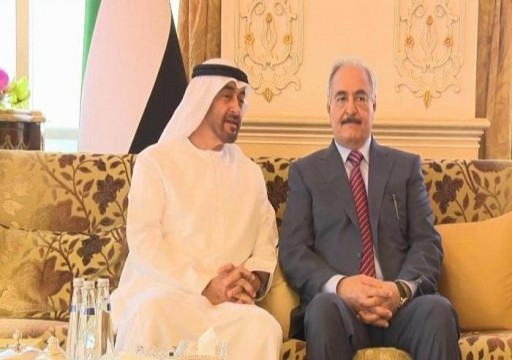 الأعلى الليبي: سفارة الإمارات بموسكو عرقلت وقف إطلاق النار