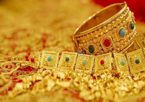 عقود الذهب تتراجع عن ذروتها في 6 سنوات