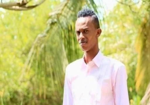 إرهابيون يشتبه بانتمائهم لحركة الشباب يقتلون صحافيا بالصومال