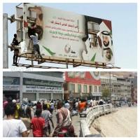 قرقاش يُعلق على تمزيق صور مسؤولين إماراتيين في حضرموت باليمن