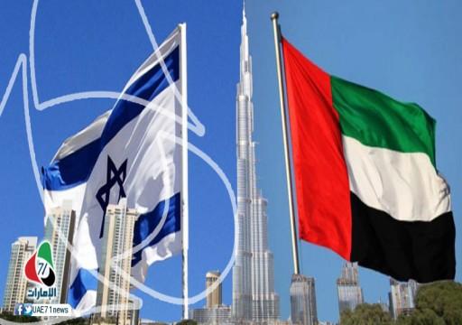 """""""وول ستريت جورنال"""": هاتكيفا في أبوظبي ونتنياهو في عمان.. إسرائيل تقيم صداقات مع العرب"""