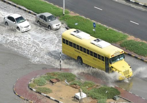 أبوظبي.. المدارس تستعد للتقلبات الجوية بخطط المطر والدوام المرن
