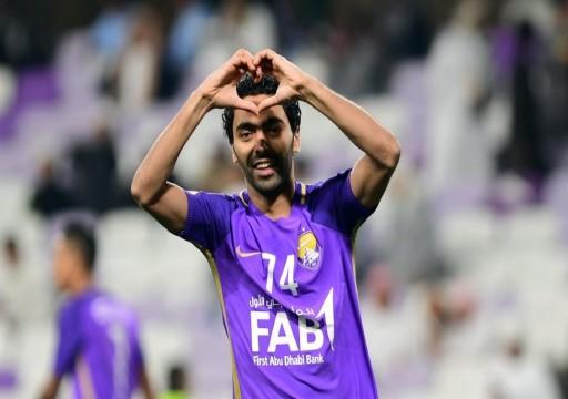 النجم المصري حسين الشحات يكشف تفاصيل رحيله عن العين