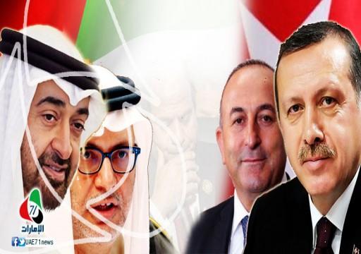 هل تشهد طرابلس حربا بالوكالة بين أنقرة وأبوظبي؟