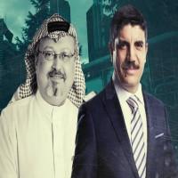 مستشار أردوغان: سنحاكم كل مسؤول سعودي تورط في قضية خاشقجي