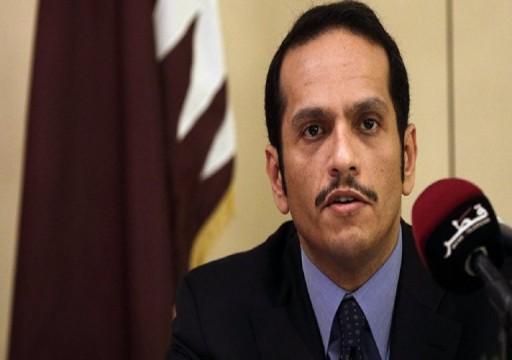 وزير خارجية قطر: جهود حل الأزمة مع الإمارات والسعودية فشلت