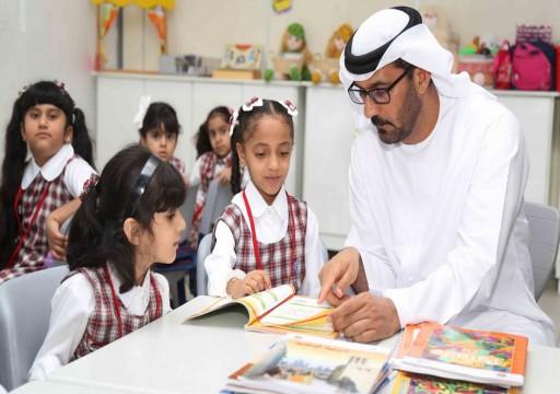 مدارس خاصة في أبوظبي ترفع سن القبول في رياض الأطفال