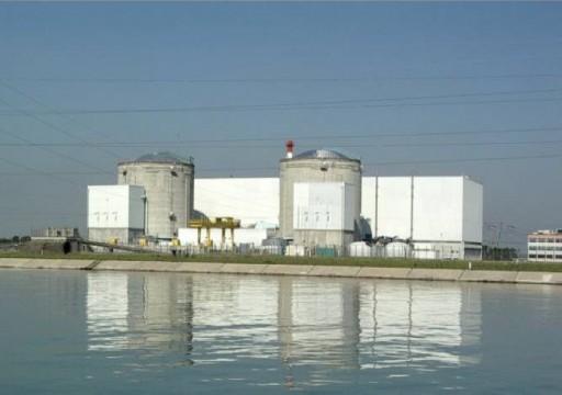 إغلاق أقدم محطة طاقة نووية في فرنسا