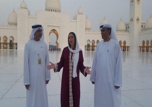 أبوظبي تبرر زيارات المسؤولين الإسرائيليين للإمارات بأنها ليست رسمية